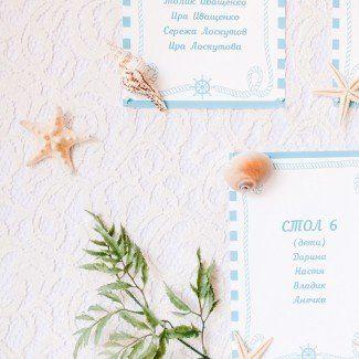 Оформление свадебного стола в морском стиле Одессе