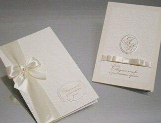 Пригласительные на свадьбу - студия стильных свадеб Love Story