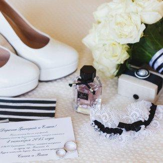Оригинальные свадебные пригласительные для гостей - Love Story